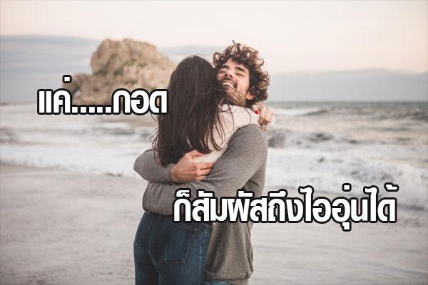 Just Hug